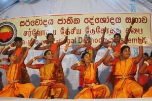 Cultural event